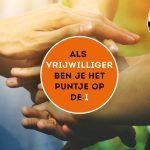 Vacatures vrijwilligerscommissie!